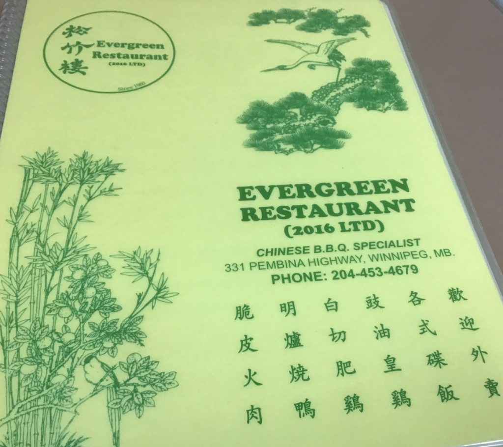 This image has an empty alt attribute; its file name is EvergreenChineseBBQWinnipeg-1024x910.jpg